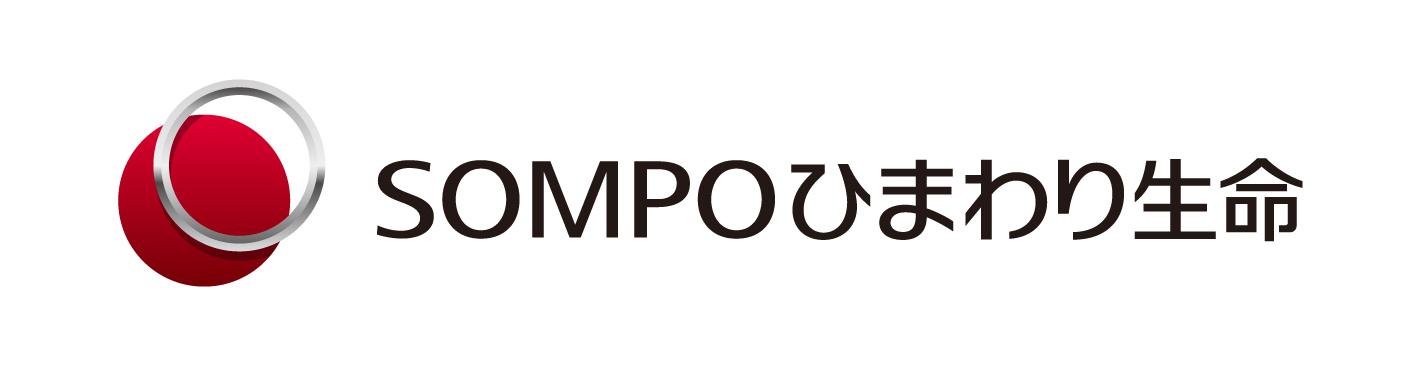 SOMPOひまわり生命保険株式会社(旧:損保ジャパン日本興亜ひまわり生命保険株式会社)